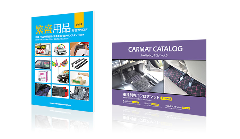 catalog_01